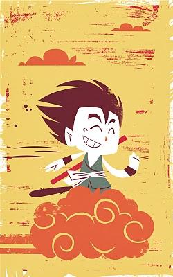 Boboherlihy Goku