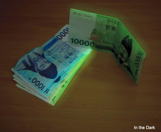 Luminous Money 2